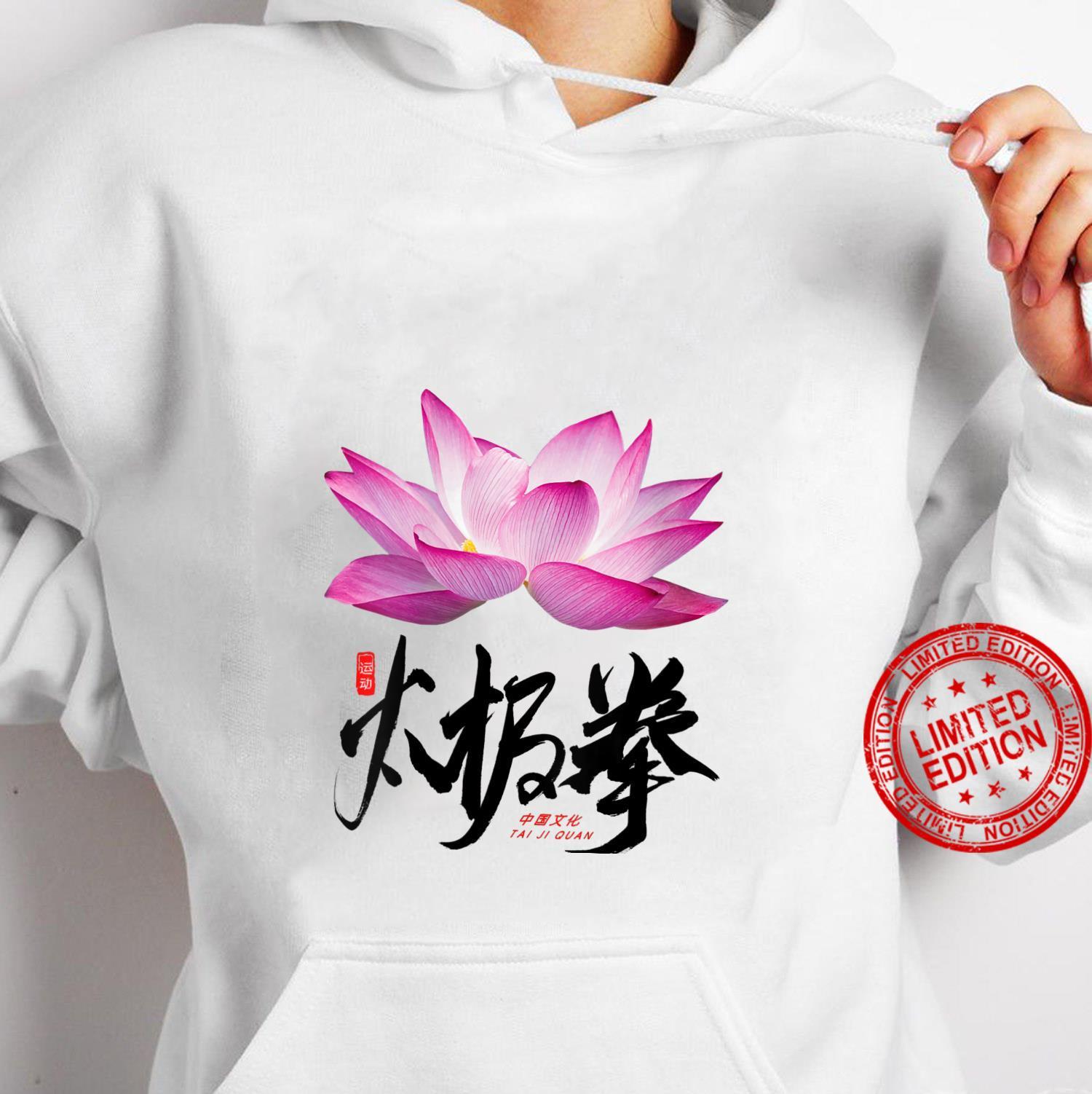Womens Lotus Tai Chi design for Tai Chi instructors & practitioners Shirt hoodie