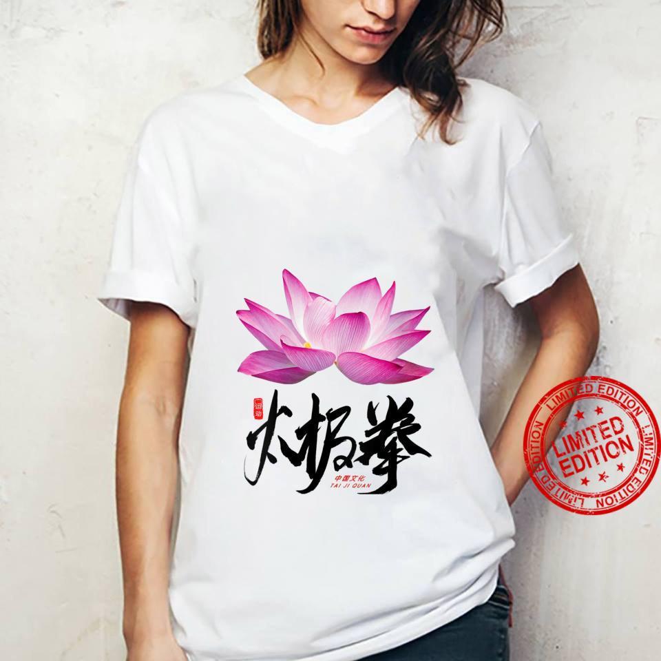 Womens Lotus Tai Chi design for Tai Chi instructors & practitioners Shirt ladies tee