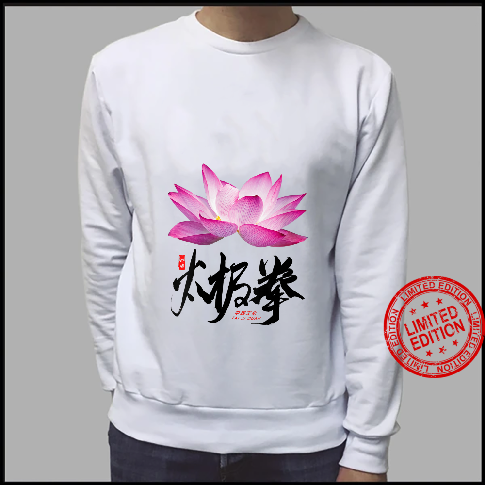 Womens Lotus Tai Chi design for Tai Chi instructors & practitioners Shirt sweater