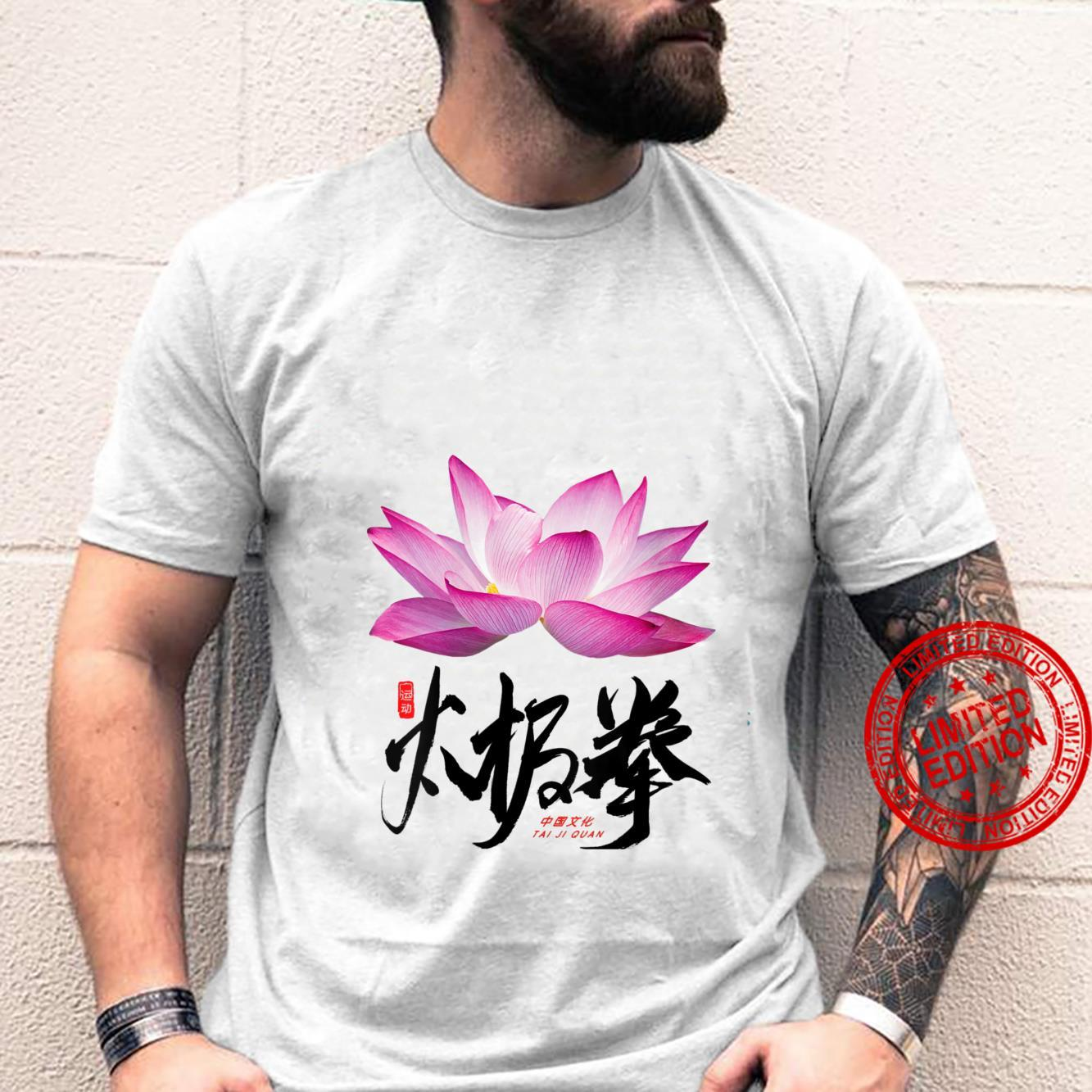 Womens Lotus Tai Chi design for Tai Chi instructors & practitioners Shirt